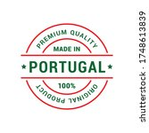 made in portugal vector badge. | Shutterstock .eps vector #1748613839