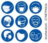 set of fack mask face symbol... | Shutterstock .eps vector #1748794616