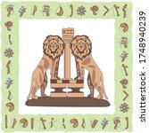 ancient lion gate in mycenae.... | Shutterstock .eps vector #1748940239