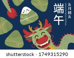 happy dragon boat festival with ...   Shutterstock .eps vector #1749315290