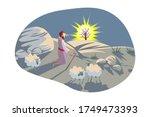 christianity  bible  religion...   Shutterstock .eps vector #1749473393