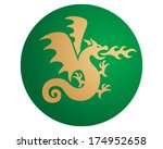 dragon shield | Shutterstock .eps vector #174952658