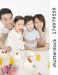 japanese family having a party | Shutterstock . vector #174979559