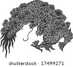 vector of ancient chinese... | Shutterstock .eps vector #17499271