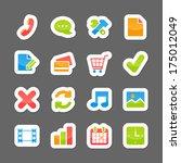 ecommerce layout interface...