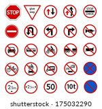 traffic prohibition sign for... | Shutterstock .eps vector #175032290
