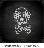 cute hand drawn vector... | Shutterstock .eps vector #175045073