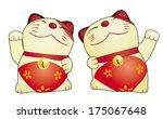 japan cat dolls