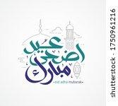 eid adha mubarak arabic... | Shutterstock .eps vector #1750961216