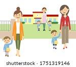 an illustration of a...   Shutterstock .eps vector #1751319146