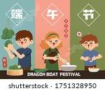 vintage chinese rice dumplings...   Shutterstock .eps vector #1751328950