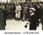 Istanbul Turkey Cir Ca 1930's ...