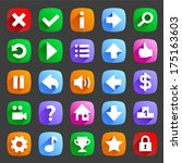 set of game icons in flat style