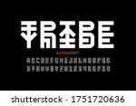 tribal style font  alphabet... | Shutterstock .eps vector #1751720636