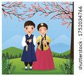 wedding invitation card the...   Shutterstock .eps vector #1752034766