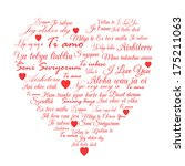 say i love you in many languages | Shutterstock .eps vector #175211063