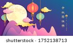 mid autumn festival   chinese... | Shutterstock .eps vector #1752138713