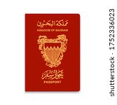 passport of bahrain. vector... | Shutterstock .eps vector #1752336023