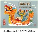 vintage chinese rice dumplings... | Shutterstock .eps vector #1752351806