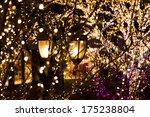 Christmas Street Light  New...