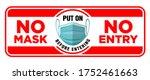 door plate on the facade door.... | Shutterstock .eps vector #1752461663