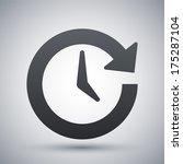 vector update icon | Shutterstock .eps vector #175287104