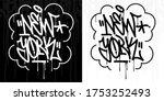 word new york abstract hip hop... | Shutterstock .eps vector #1753252493