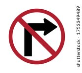 no turn left or right sign  no... | Shutterstock .eps vector #1753349489
