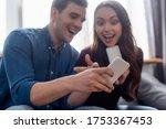 selective focus of cheerful man ...   Shutterstock . vector #1753367453