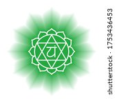 anahata icon. the fourth heart...   Shutterstock .eps vector #1753436453