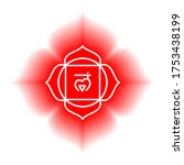 muladhara icon. the first root...   Shutterstock .eps vector #1753438199