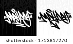 word may day abstract hip hop... | Shutterstock .eps vector #1753817270