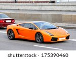 Постер, плакат: Orange Lamborghini Gallardo sportscar
