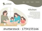 happy family cooking in... | Shutterstock .eps vector #1754155166