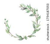 hand drawn watercolor green... | Shutterstock . vector #1754187053