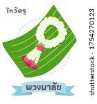 thai flower garland in thai... | Shutterstock .eps vector #1754270123