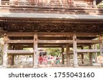Traditional Wooden Gate Of...