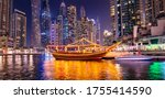 dubai marina district skyline...   Shutterstock . vector #1755414590