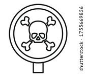 round danger sing icon. outline ... | Shutterstock .eps vector #1755669836