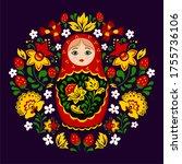 Russian Dolls Illustration...