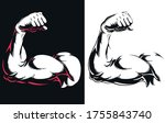 silhouette arm bicep muscle... | Shutterstock .eps vector #1755843740