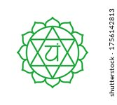 anahata icon. the fourth heart...   Shutterstock .eps vector #1756142813