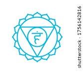vishuddha icon. the fifth...   Shutterstock .eps vector #1756142816