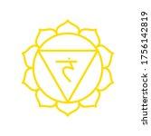manipura icon. the third sun...   Shutterstock .eps vector #1756142819