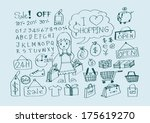 hand draw sketch shopping icons ... | Shutterstock .eps vector #175619270