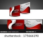 modern business card template   Shutterstock .eps vector #175666190