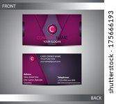 modern business card template   Shutterstock .eps vector #175666193