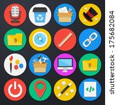 vector miscellaneous icons set | Shutterstock .eps vector #175682084