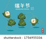 vintage chinese rice dumplings... | Shutterstock .eps vector #1756955336