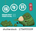 vintage chinese rice dumplings... | Shutterstock .eps vector #1756955339